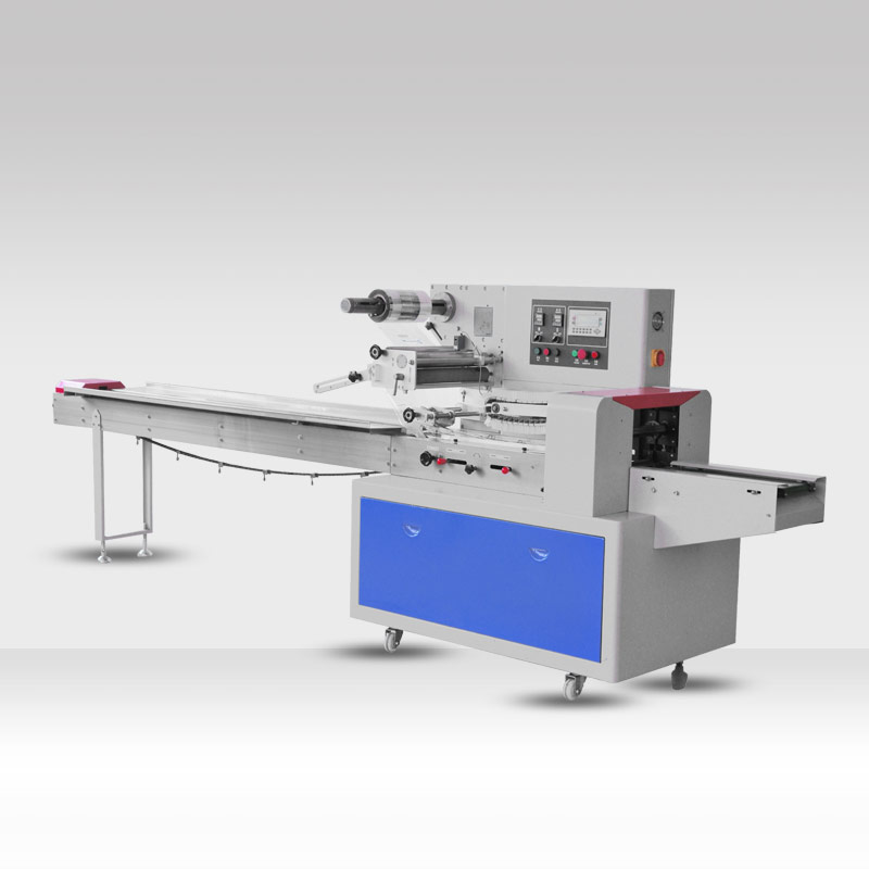 Automatic packaging machine for sale